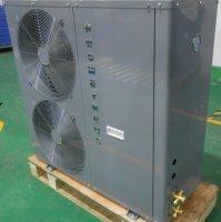 Двухблочный тепловой насос PROMETHEUS PSA-15 GE 15кВт